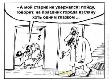 http://s9.uploads.ru/t/fi2X5.jpg