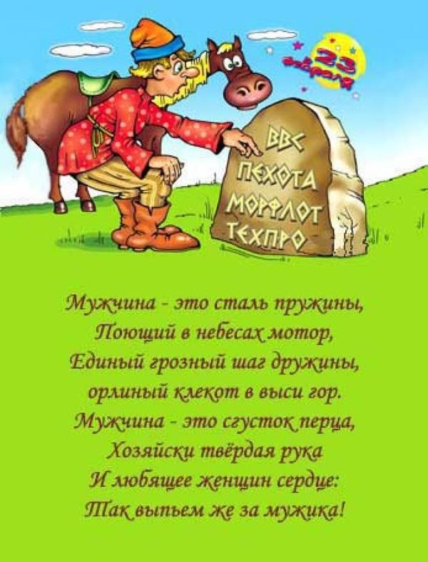 http://s9.uploads.ru/t/fktmW.jpg