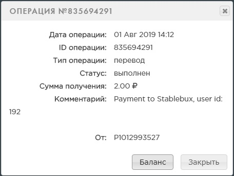 http://s9.uploads.ru/t/fmHaE.jpg