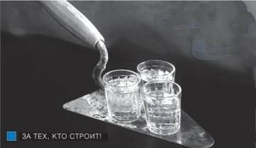 http://s9.uploads.ru/t/fnOdU.jpg