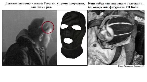 http://s9.uploads.ru/t/fohGO.jpg