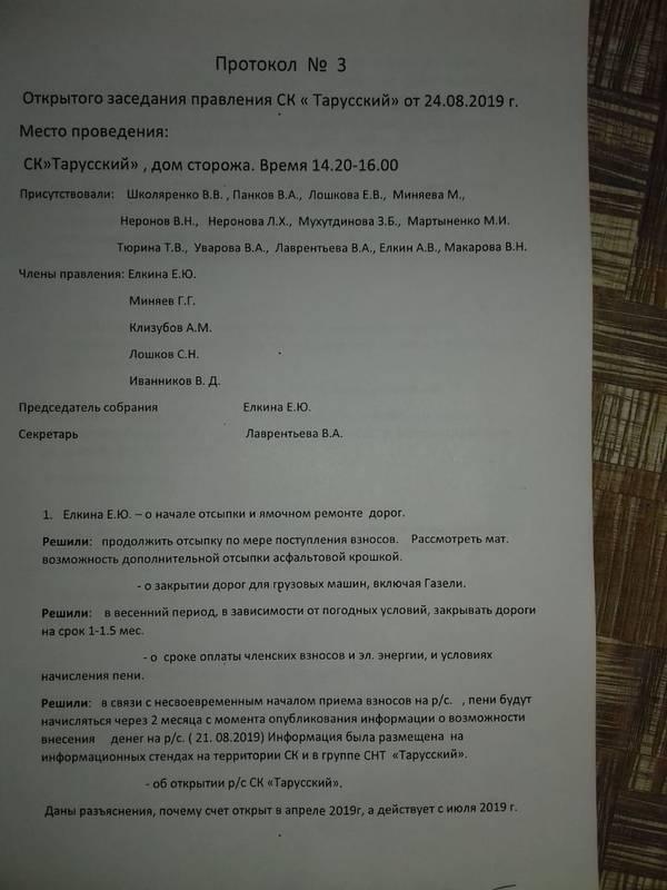 http://s9.uploads.ru/t/fq4hv.jpg