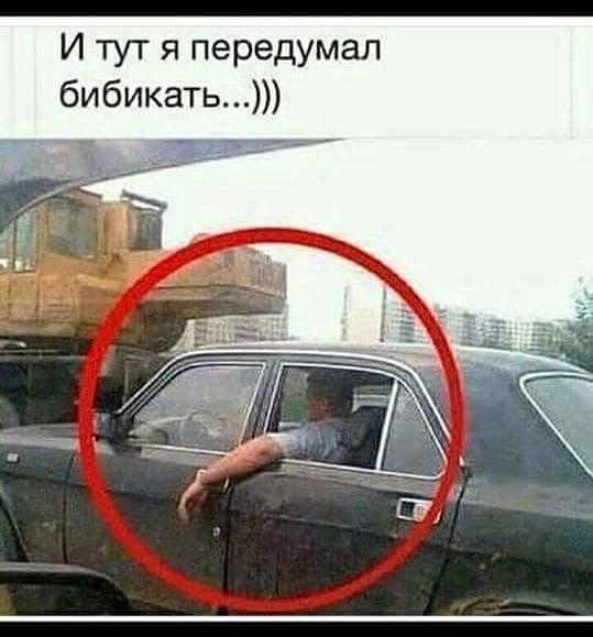 http://s9.uploads.ru/t/ftO9I.jpg