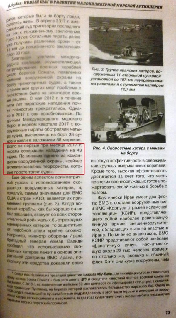 http://s9.uploads.ru/t/fzBa8.jpg