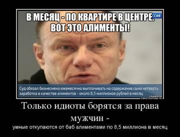 http://s9.uploads.ru/t/fzjFO.jpg