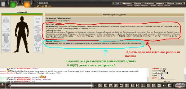 http://s9.uploads.ru/t/g1jSq.jpg