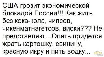 http://s9.uploads.ru/t/g6BGw.jpg