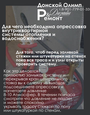 http://s9.uploads.ru/t/g8UP7.jpg
