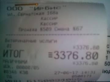 http://s9.uploads.ru/t/gDBQM.jpg
