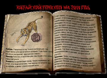 http://s9.uploads.ru/t/gELlb.png