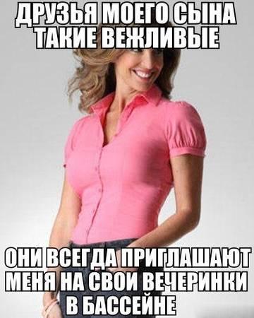 http://s9.uploads.ru/t/gEQyT.jpg