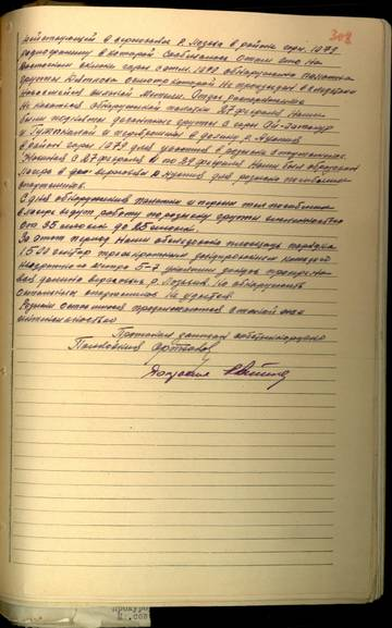 http://s9.uploads.ru/t/gGHbs.jpg