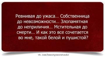http://s9.uploads.ru/t/gIyNn.jpg