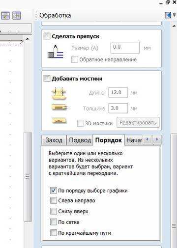 http://s9.uploads.ru/t/gJrSV.jpg