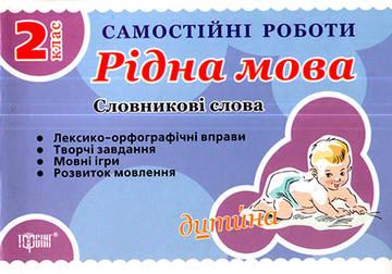 http://s9.uploads.ru/t/gMJpQ.jpg