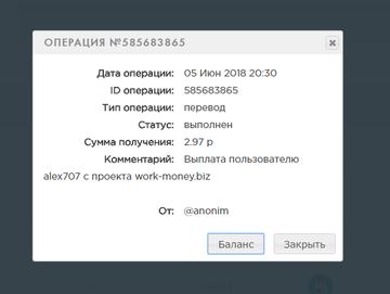 http://s9.uploads.ru/t/gODWw.png