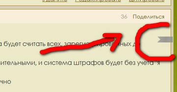 http://s9.uploads.ru/t/gRMLz.jpg