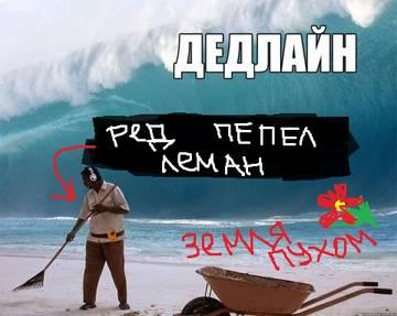 http://s9.uploads.ru/t/gT8Uf.jpg