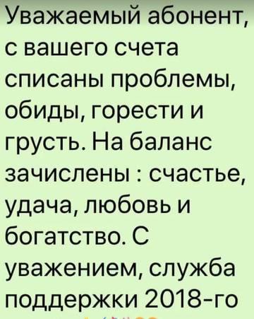 http://s9.uploads.ru/t/gVymC.jpg
