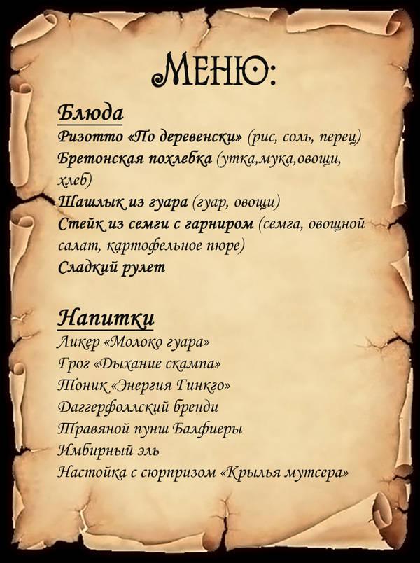 http://s9.uploads.ru/t/gYQZo.jpg