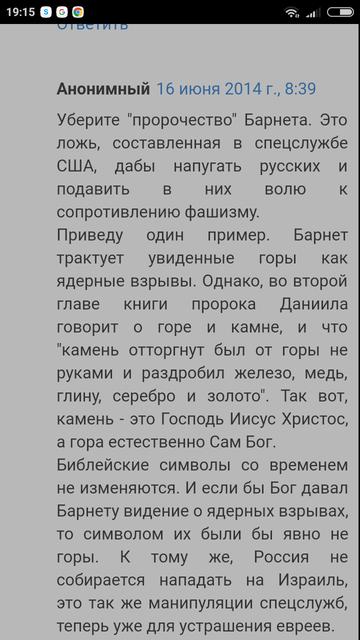 http://s9.uploads.ru/t/ghBnN.png