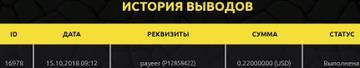http://s9.uploads.ru/t/gkdtR.jpg