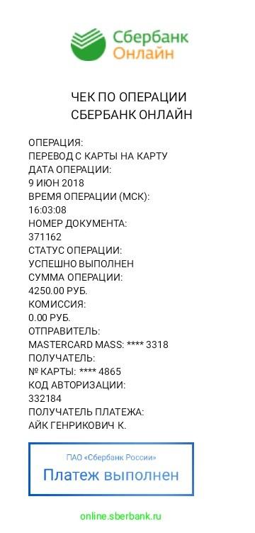 http://s9.uploads.ru/t/gsabP.jpg