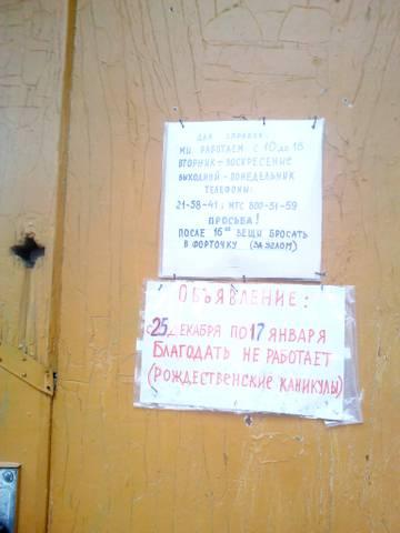 http://s9.uploads.ru/t/gu4nE.jpg
