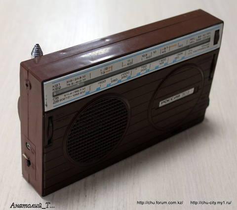 Радиоприёмник предназначен для