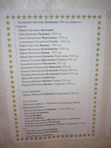 http://s9.uploads.ru/t/gzioT.jpg