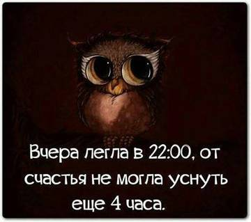 http://s9.uploads.ru/t/h1R5f.jpg