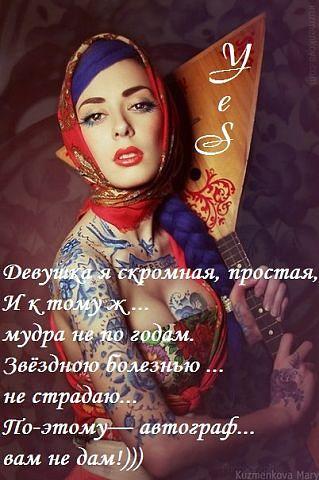 http://s9.uploads.ru/t/h34UF.jpg