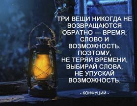 http://s9.uploads.ru/t/h6OWw.jpg