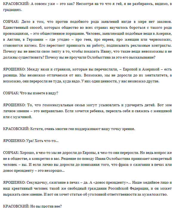 http://s9.uploads.ru/t/h7qkJ.png