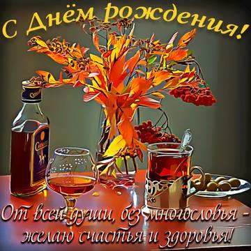 http://s9.uploads.ru/t/h9M4t.jpg