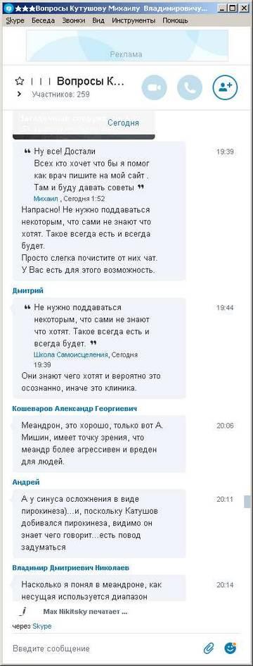 http://s9.uploads.ru/t/hDy2S.jpg
