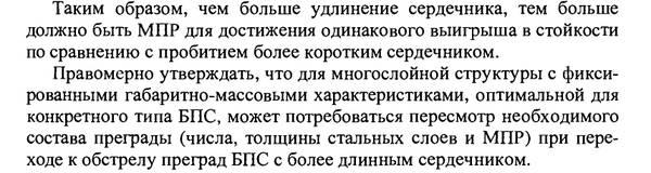 http://s9.uploads.ru/t/hF1gT.jpg