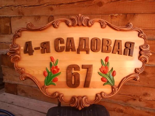 http://s9.uploads.ru/t/hJB5v.jpg