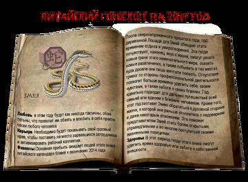 http://s9.uploads.ru/t/hM0CY.png