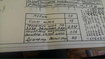http://s9.uploads.ru/t/hPW4H.jpg