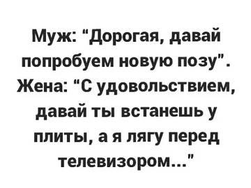 http://s9.uploads.ru/t/hS2KF.jpg