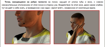 http://s9.uploads.ru/t/hUmta.png