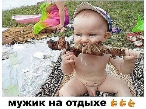 http://s9.uploads.ru/t/hVMJc.jpg