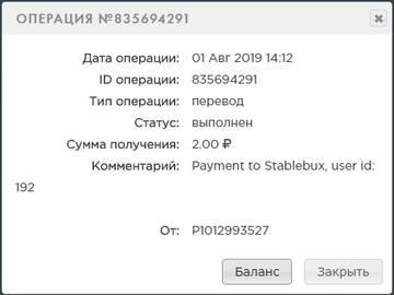 http://s9.uploads.ru/t/hfTZM.jpg