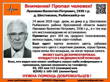 http://s9.uploads.ru/t/hfg8t.jpg