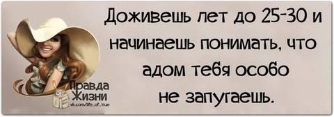 http://s9.uploads.ru/t/hmE1B.jpg