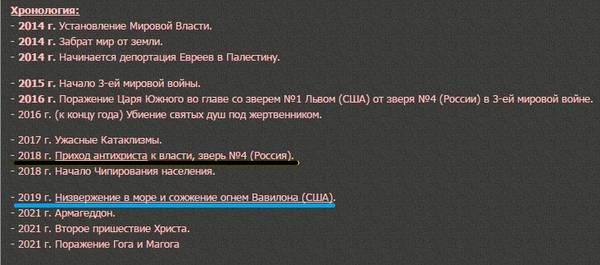 http://s9.uploads.ru/t/hqyRV.jpg