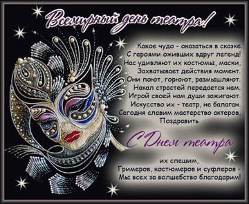 http://s9.uploads.ru/t/hvj7O.jpg