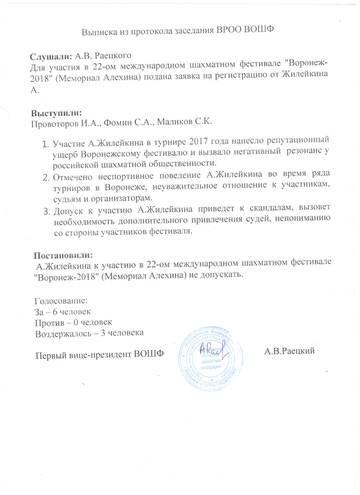http://s9.uploads.ru/t/hvwMp.jpg