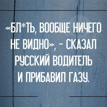 http://s9.uploads.ru/t/hw82b.jpg